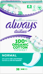 dk/3957/1/always-trusseindlag-cotton-protection-normal