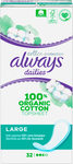 dk/3958/1/always-trusseindlag-cotton-protection-large